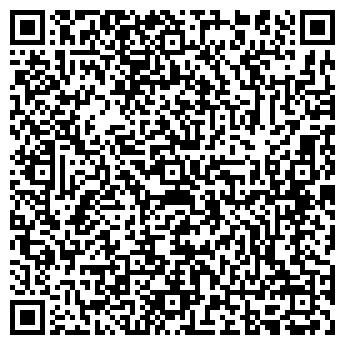 QR-код с контактной информацией организации Абашев, ФЛП