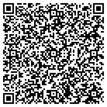 QR-код с контактной информацией организации Тепловит, ООО