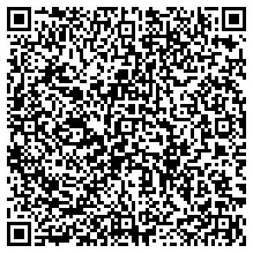 QR-код с контактной информацией организации Южнобугский Топливный Терминал, ООО