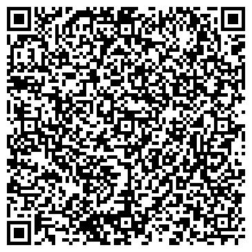 QR-код с контактной информацией организации Химмаш Коростенский завод химического машиностроения, ПАО