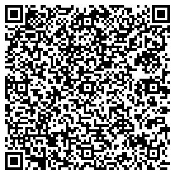 QR-код с контактной информацией организации Кувас, ЧП