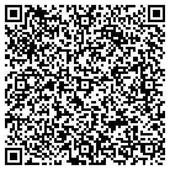 QR-код с контактной информацией организации Анкилброк, ЧП