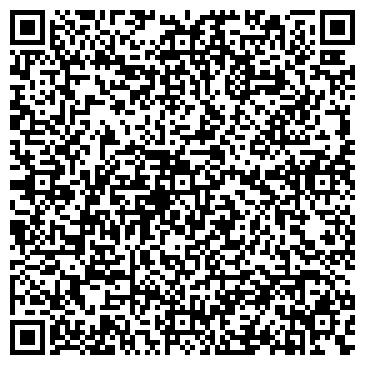 QR-код с контактной информацией организации Интерком КФ, ООО