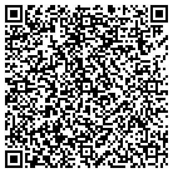QR-код с контактной информацией организации Эра-Буд Строй, ЧП