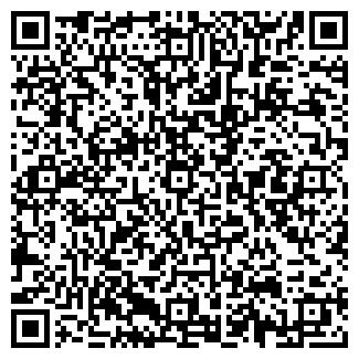 QR-код с контактной информацией организации ОТАН ТОО