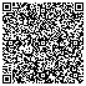 QR-код с контактной информацией организации Помпадур, СПД