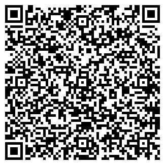 QR-код с контактной информацией организации Харьков-Промтехнотекс, ООО