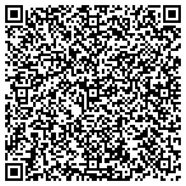 QR-код с контактной информацией организации Чумак-ИФ, ООО