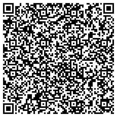 QR-код с контактной информацией организации Чистюля, интернет магазин