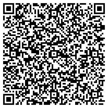 QR-код с контактной информацией организации Адена, ООО