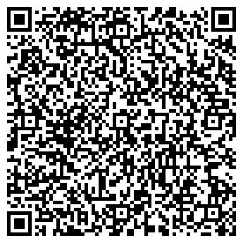 QR-код с контактной информацией организации Прана Львов, ЧП