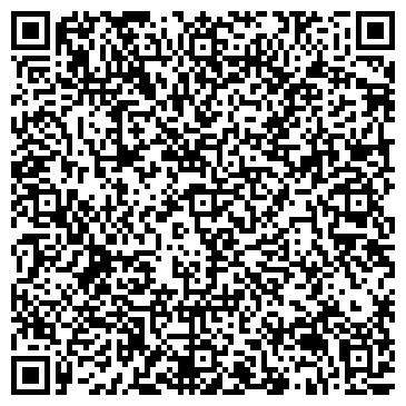 QR-код с контактной информацией организации В Скупке, ЧП (vskupke)