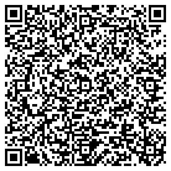 QR-код с контактной информацией организации Фирма Гефест ЛТД,ООО