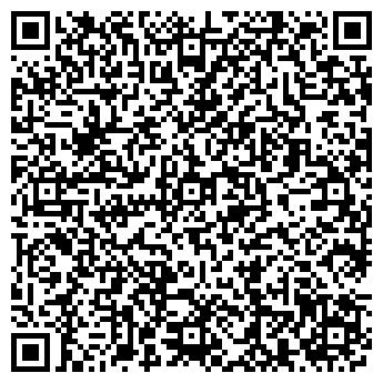 QR-код с контактной информацией организации Ингус ойл, ЧП