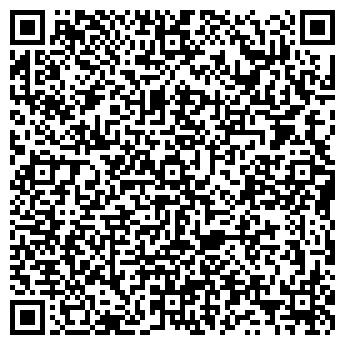 QR-код с контактной информацией организации ООО Обфито