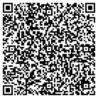 QR-код с контактной информацией организации Кронос, ЧП