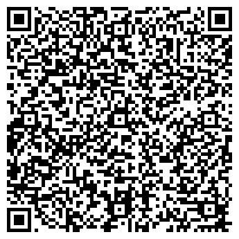 QR-код с контактной информацией организации Транс-Ойл, ООО