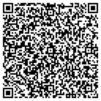 QR-код с контактной информацией организации Грантойл, ООО