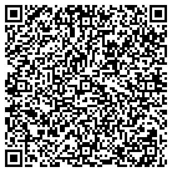QR-код с контактной информацией организации Істок (Исток), ЧП