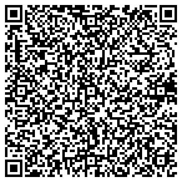 QR-код с контактной информацией организации Алепс фирма,ООО