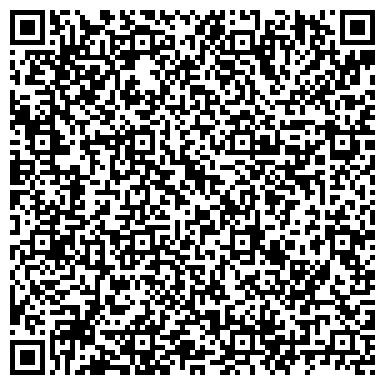 QR-код с контактной информацией организации Предприятие Оил Бридж, ООО