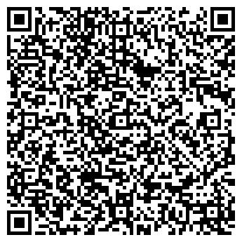 QR-код с контактной информацией организации Ирта-Сервис, ООО