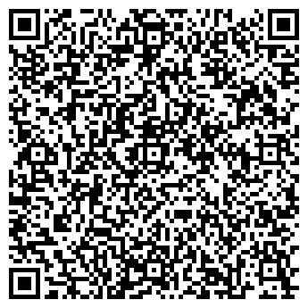 QR-код с контактной информацией организации Супер динамик, ООО