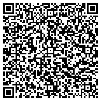 QR-код с контактной информацией организации Инфокс, ООО