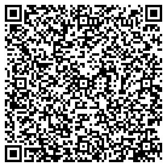 QR-код с контактной информацией организации Агат-Ойл, ООО