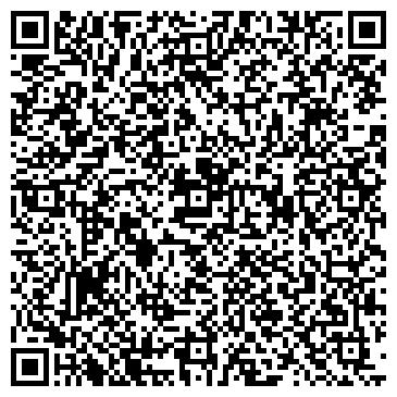 QR-код с контактной информацией организации Диарх, ООО