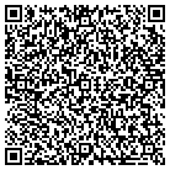 QR-код с контактной информацией организации Аладинская, СПД