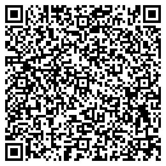 QR-код с контактной информацией организации ТОО БЫТ