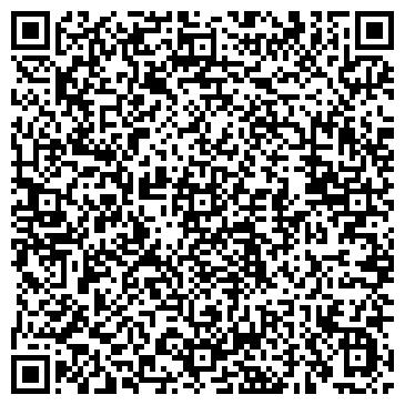 QR-код с контактной информацией организации Хадо, Компания (XADO)