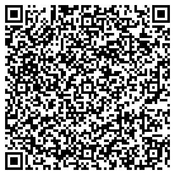 QR-код с контактной информацией организации ГУП АВТОКОЛОННА № 1200