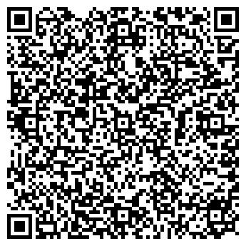 QR-код с контактной информацией организации Дэвис, ЧП