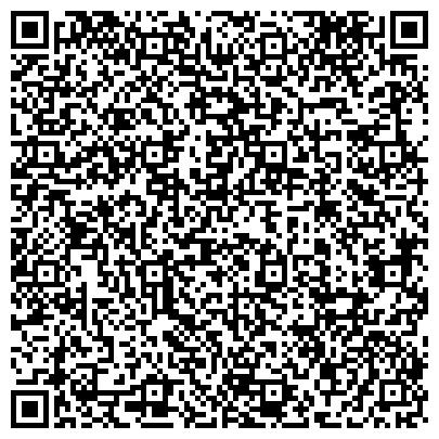 QR-код с контактной информацией организации ТМ Би Лайф, ООО (ТМ BeLife)