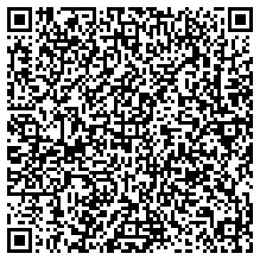 QR-код с контактной информацией организации Шухров, ЧП