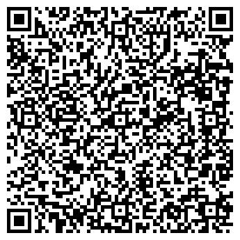 QR-код с контактной информацией организации Альянc, ООО