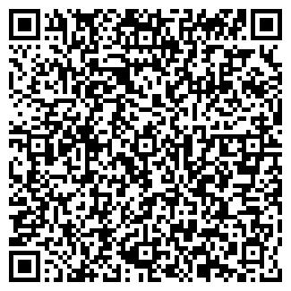 QR-код с контактной информацией организации ЕкоДом, ЧП