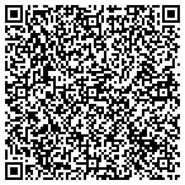QR-код с контактной информацией организации Лаваль, ЗАО