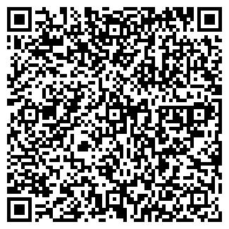 QR-код с контактной информацией организации Контранс, ООО