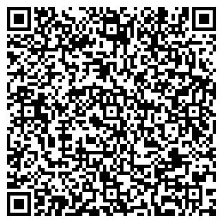 QR-код с контактной информацией организации Экофильтр-сорбосрупп, ООО