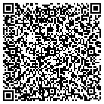 QR-код с контактной информацией организации ТОО Канц-Тенгри