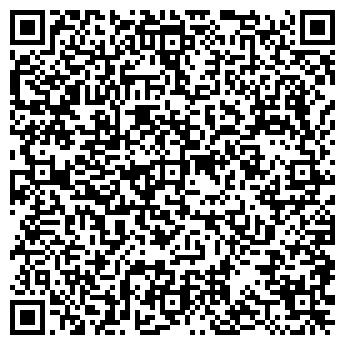 QR-код с контактной информацией организации PROsistema, ООО