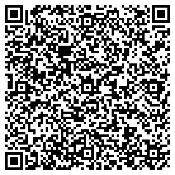 QR-код с контактной информацией организации Марвил (Marvil), OOO
