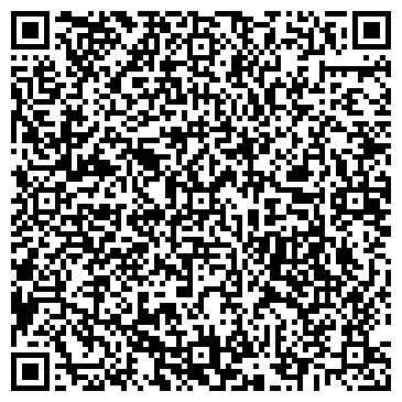 QR-код с контактной информацией организации ВЕСТЕР-АПК, ООО