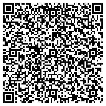 QR-код с контактной информацией организации Семещук, ЧП