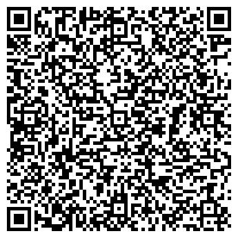 QR-код с контактной информацией организации ФлораСад, ЧП