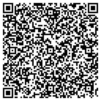 QR-код с контактной информацией организации Кварц-трейд, ООО