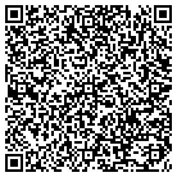 QR-код с контактной информацией организации Корал плюс, ООО
